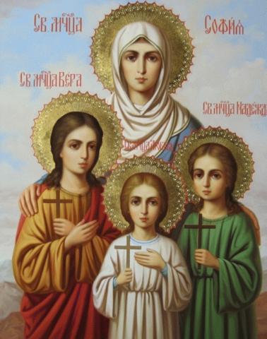 Алмазная Мозаика 28x22 Вера, Надежда, Любовь и их мать София (арт. MN20157)