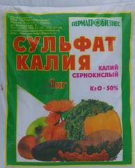 """Сульфат калия"" (1 кг)"