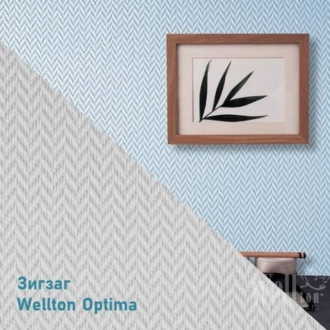 Стеклообои Wellton Optima WO420 Зигзаг