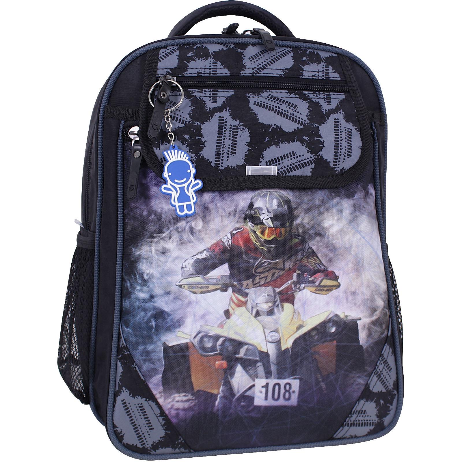 Рюкзак школьный Bagland Отличник 20 л. черный 505 (0058070)