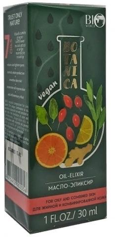 BIO WORLD Veganica Масло-эликсир  для жирной и комбинированной кожи, 30 мл