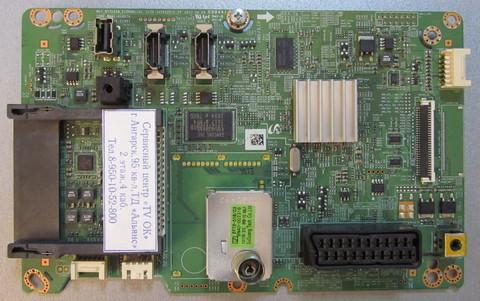 BN41-01897A BN40-00231B