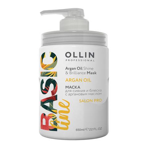 OLLIN PROFESSIONAL BASIC LINE ARGAN OIL Маска для сияния и блеска с аргановым маслом 650 мл