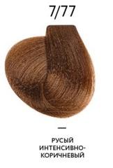 OLLIN MEGAPOLIS 7/77 русый интенсивно-коричневый 50мл Безаммиачный масляный краситель для волос
