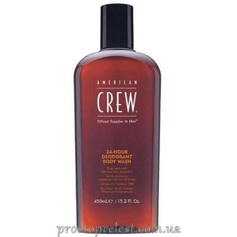 American Crew 24H Deodorant Bodywash - Гель для душа