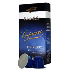 Капсулы для кофемашин Blues Espresso (10 штук в упаковке)