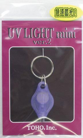 Ултрафиолетовый фонарик TOHO UV LIGHT mini ver.2  PURPLE