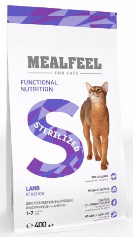 Mealfeel Functional Nutrition Sterilized корм для стерилизованных кошек старше 1 года, с ягненком 1,5 кг.