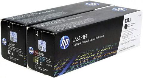 HP CF210XD