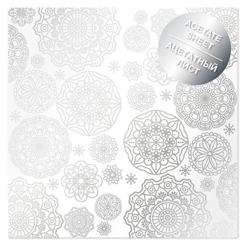 Ацетатный лист с фольгированием Silver Napkins 30,5х30,5 см