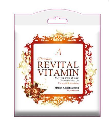 Anskin Premium Revital Vitamin Modeling Mask