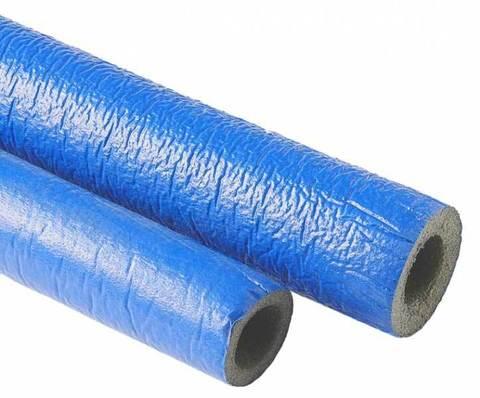 Energoflex Super Protect S 35/9-2, толщина 9 мм, отрезок 2 метра, синяя трубка - 1 м