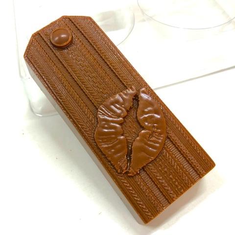 Пластиковая форма для шоколада муж. ПОГОН С ПОЦЕЛУЕМ (50х110мм)