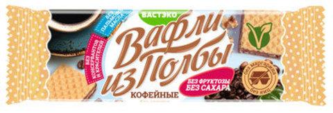 Вафли из полбы КОФЕЙНЫЕ, без сахара 15 г