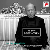Valery Afanassiev / Beethoven: Pathetique, Moonlight, Appassionata (CD)
