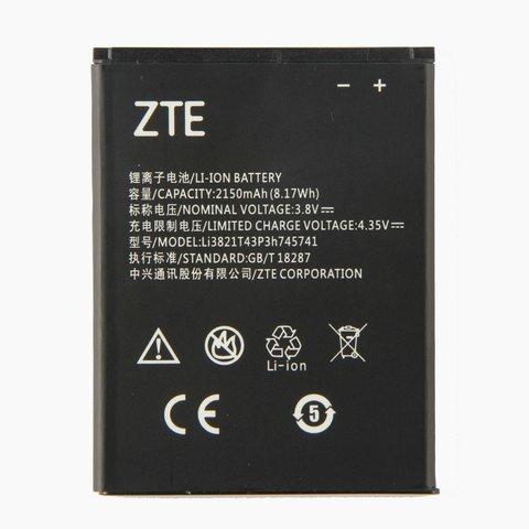 Battery ZTE Blade L5 L5 Plus Li3821T43P3h745741) MOQ:20