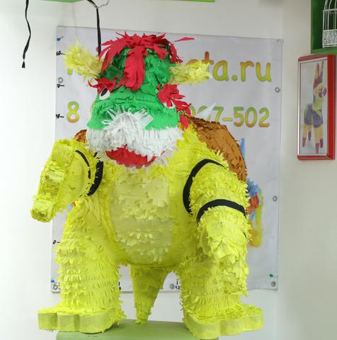 пиньята дракон из игры Марио -  Боузер