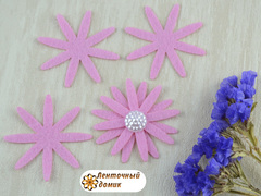 Набор заготовок ромашка из фетра розовая