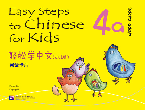 Easy Steps to Chinese for Kids (English Edition) Word Cards 4a