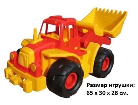 Трактор Богатырь с грейдером (Нордпласт) 099