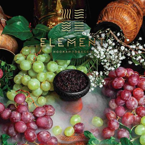 Табак Element (Земля) - Grape Mint (Мятный Виноград) 200 г