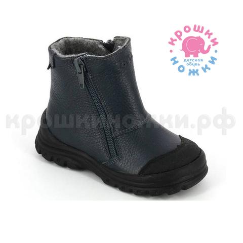 Ботинки синие, замки, Тотто (ТРК ГагаринПарк)