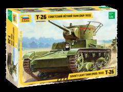 Танк «Т-26»