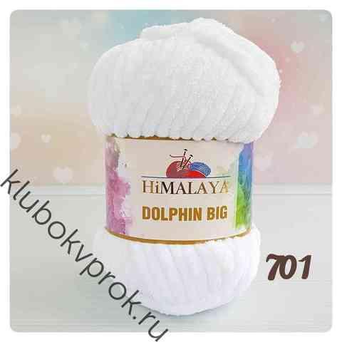 HIMALAYA DOLPHIN BIG 76701, Белый