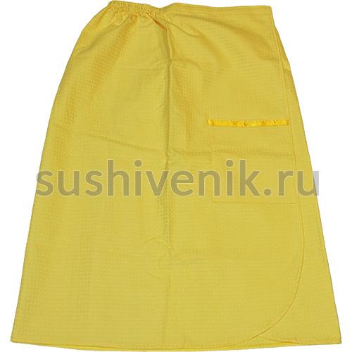 Парео для бани женское вафельное (желтое)