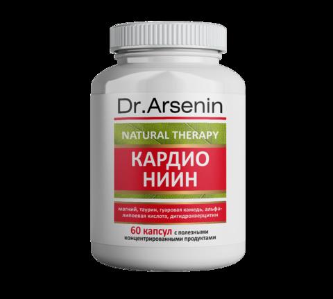 Концентрированный пищевой продукт Narural therapy КАРДИО НИИН Dr. Arsenin 60 капсул НИИ Натуротерапии