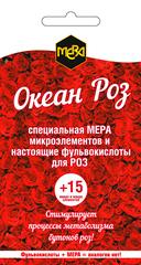 Удобрение универсальное для роз МЕРА «ОКЕАН РОЗ», 5 г/50 л