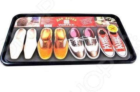 Лоток для обуви, 70x37x3,5 см.