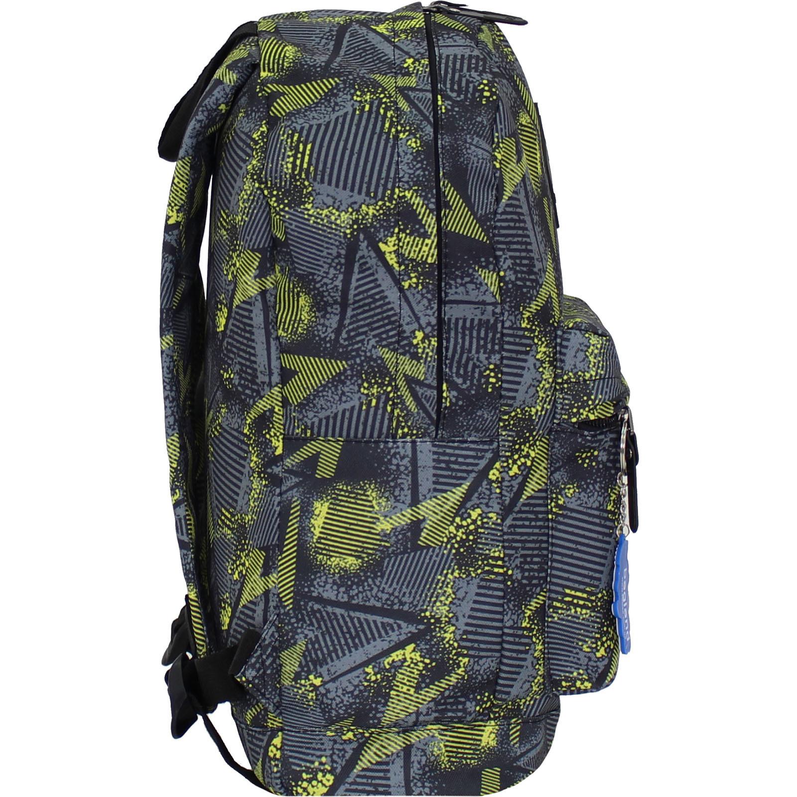 Рюкзак Bagland Молодежный (дизайн) 17 л. сублимация 205 (00533664)