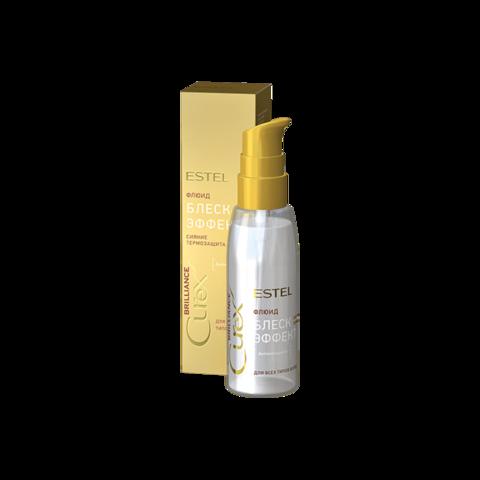Флюид-блеск c термозащитой для всех типов волос CUREX BRILLIANCE, 100 мл