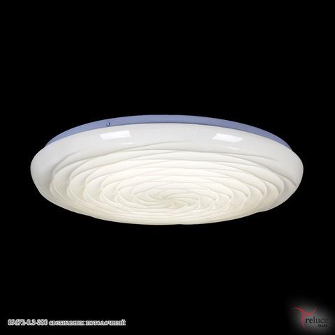 09472-0.3-380 светильник потолочный