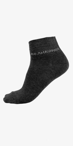 Мужские носки  короткие тёмно-серого цвета