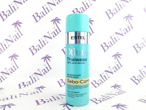 OTIUM THALASSO SEBO-CONTROL Минеральный бальзам для волос, 200 мл