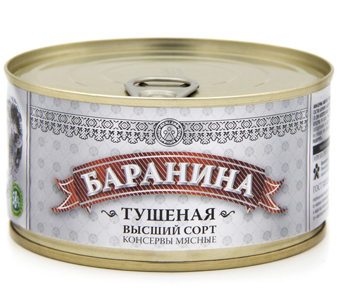 Тушеная баранина ИП Кузнецов 0,325кг
