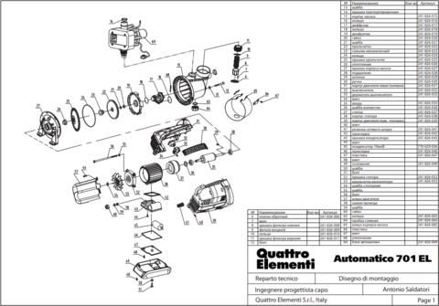 Блок электроники QUATTRO ELEMENTI A700EL (241-826-069)