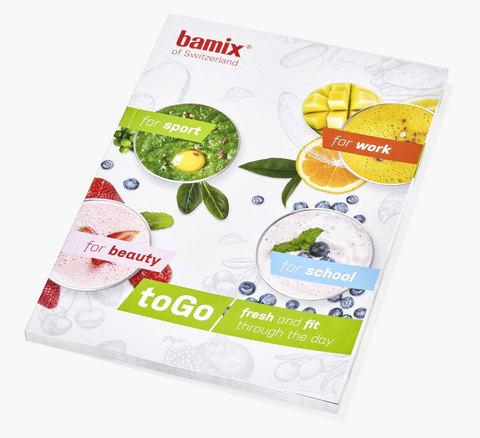 Блендер Bamix toGo M180 Lime