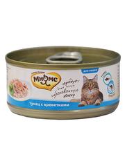 Консервы для кошек Мнямс Тунец с креветками в нежном желе