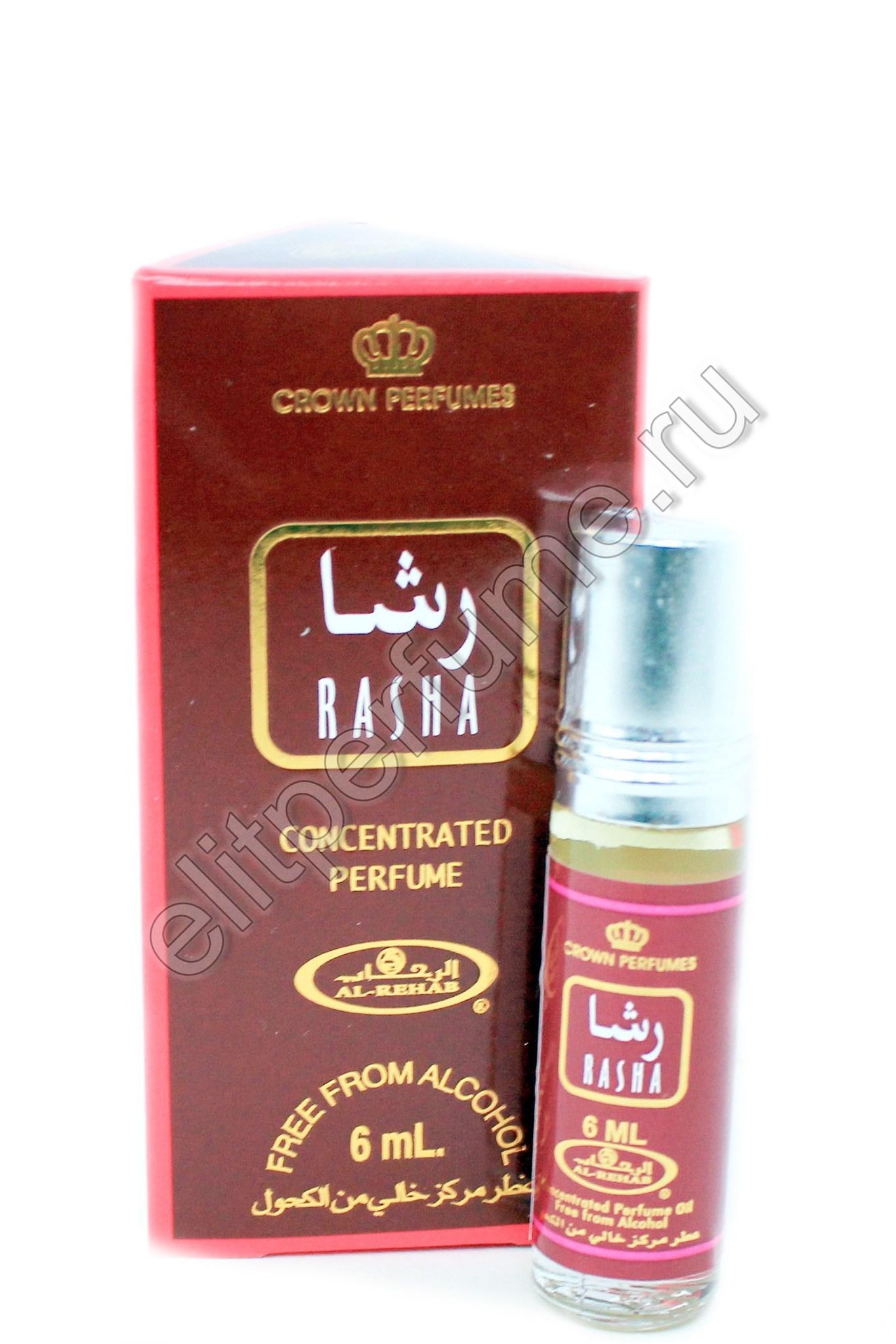 Rasha Раша 6 мл арабские масляные духи от Аль Рехаб Al Rehab