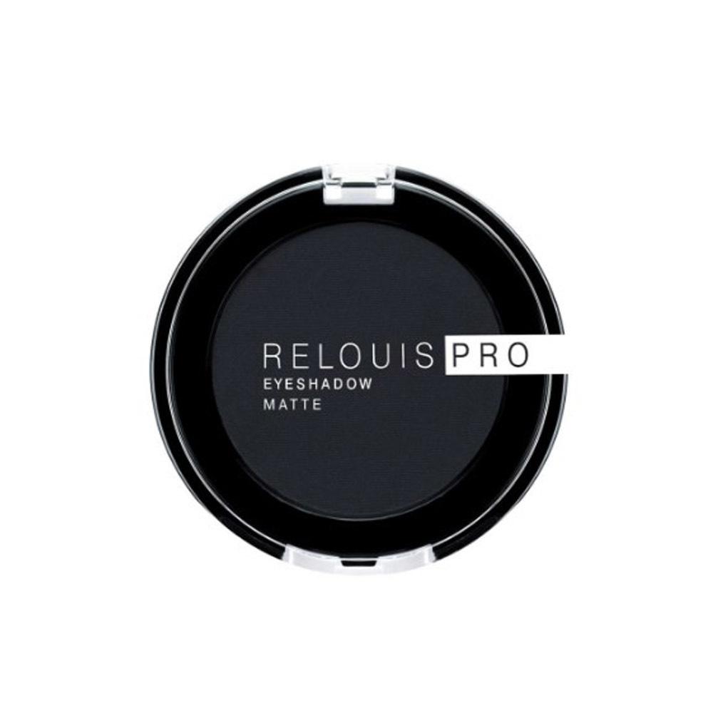 Тени для век Pro Eyeshadow Matte