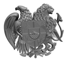 Силиконовый молд № 2614 Герб