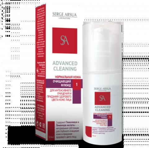 Лосьон-флюид №1 (пилинг) для интенсивного очищения и придания здорового цвета коже лица 50 мл  ADVANCED CLEANING НИИ Натуротерапии ТМ Serge Arsua