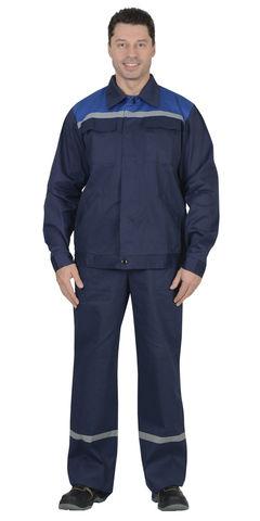 Костюм  куртка, п/комб. тёмно-синий с васильковым и СОП (100 % хлопок)