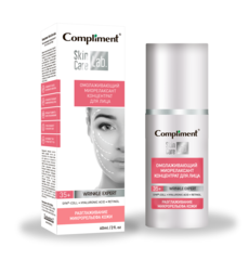 Skin Care Lab Омолаживающий миорелаксант концентрат для лица 60мл