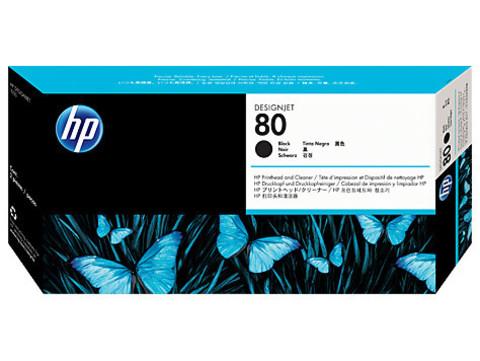 Оригинальный картридж струйный HP C4820A 80 черный