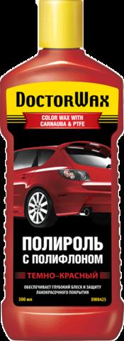 8425 Цветная полироль с полифлоном. Темно-красная  DARK RED /  COLOR WAX WITH CARNAUBA &, шт