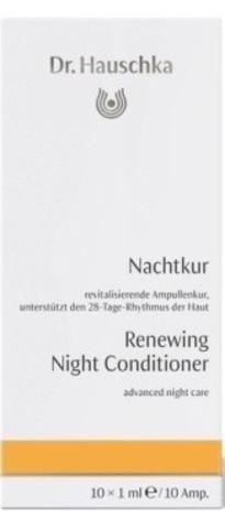 Восстанавливающий  концентрат для ночного ухода (Nachtkur)